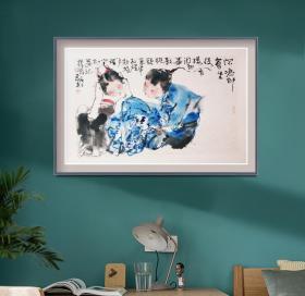 中美协会员,人物画名家,安徽美协理事王光明老师新作精品,有合影