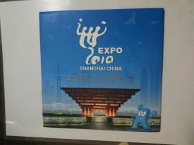 中国与世搏会邮票