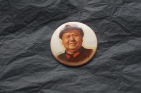 软塑料 毛主席像章 毛章 红色收藏