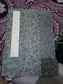 空白册页,旧纸册页。