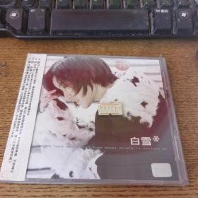 白雪CD未开封