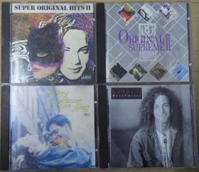 ORIGINAL SUPREME II KENNY G THE BEST OF EVERLASTING LOVE SONG SUPER ORIGINAL HITS II  T113版  旧版 港版 原版 绝版 CD