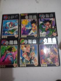 七龙珠1--6册全