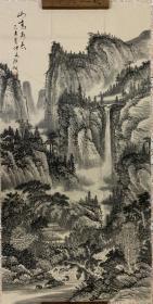 陈枫。国画,写意画,山水画,水墨画。四尺整张。山高水长。