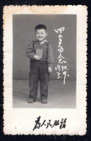 文革年代红小兵天安门手握红宝市老照片1张尺寸约4.5*7厘米)1271
