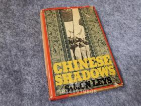 万叶堂英文  李克曼《中国的阴影》(Chinese Shadows)