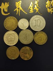 外国硬币,阿尔及利亚8个满50元包邮。