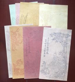 清末 民国 同益斋 王星槎绘花笺四种图案九张 木版水印 信笺纸 木板水印