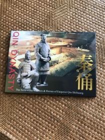 秦俑明信片12张