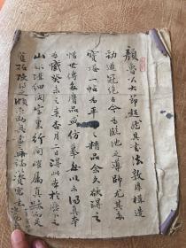 旧拓本 《大唐西京千福寺多宝塔感应碑文》 前后有提拔