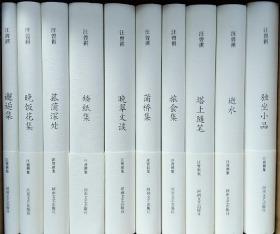 汪曾祺集(布面精装,10册全)