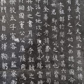 【唐代】宇文府君拓片 原石原拓 内容完整 字迹清晰 拓工精湛 书法精美
