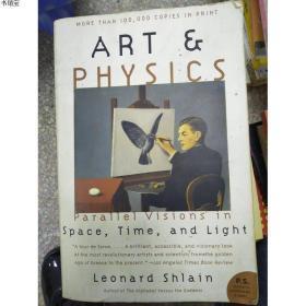 Art & Physics