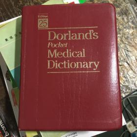 道兰袖珍医学词典 第25版 Dorland's Pocket Medical Dictionary