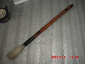 毛笔:玉兰蕊   杨州笔墨厂 27cm 出锋5Ccm