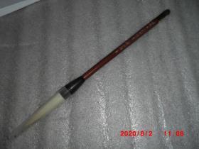 毛笔:英豪牌 羊毫中提笔  苏州湖笔  25cm 出锋6cm