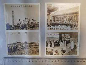 民国北京日占时期西郊故宫及天坛老照片共六张