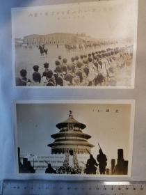 民国北京日占时期西苑天坛及卢沟桥一带风景老照片共六张