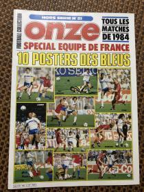 原版足球画册 onze1984法国队特辑 含5张法国球星双面海报