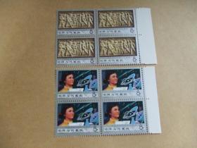邮票:J37(四方联)
