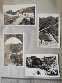 民国北京日占时期长城附近老照片共六张