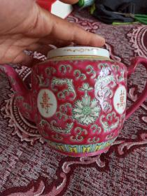 567瓷,粉彩万寿无疆壶,红色。