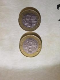 澳门币两枚