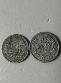 1955年壹分硬币