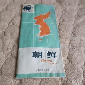 朝鲜地图及地名索引