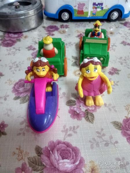 兩個肯德基玩具