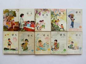 80后90后人教版原版老课本五年制小学语文课本一套一二册全彩版