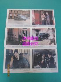電影海報:清白的手——劇照1、2、3、4、5、6(70*54cm)