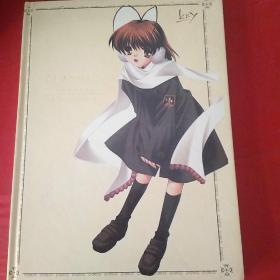 日本卡通书----CLANNAD【原画集】