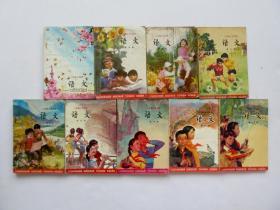 80后90后人教版原版怀旧老课本六年制小学课本语文4-12册,9本合售,内页完整品相好