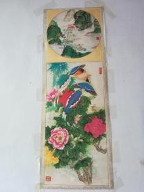 老年畫:鳥語花香安徽美術出版社