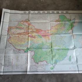 1979年 中華人民共和國植被圖
