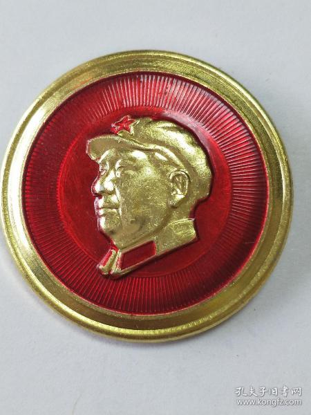 毛主席像章。寬黃色金邊。帶領章帽徽。背面字:毛主席萬歲!開安。