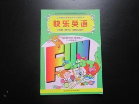 小学快乐英语课本第3册一年级起点