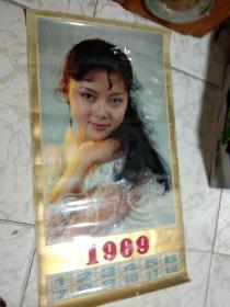 1989年年歷畫演員張莉上海人民美術出版社