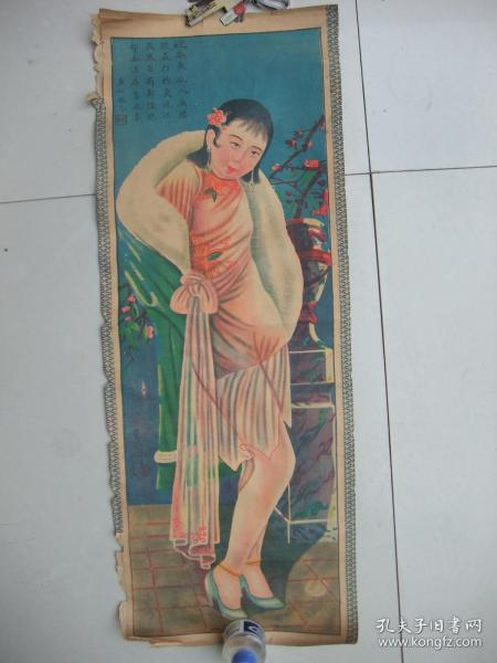 稀見民國老年畫:民國仕女圖(萬鳳作、務如題句、原裝原裱、品佳、75cm.27cm、保真保老)