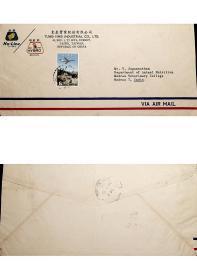 171貼臺灣郵票航17航空郵票56年版8.00元高值郵票 1968年6月9日臺北航寄印度馬德里航空實寄封 有12日落地戳