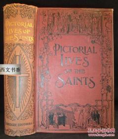 1899年紐約出版, John Gilmary Shea著《信教徒:每天的反思.》大量版畫插圖,精裝24開538頁.