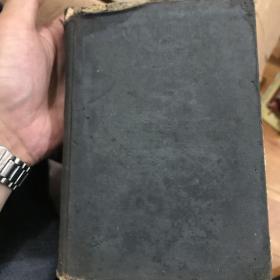 現代外國名人辭典(一冊全)重磅道林紙印。
