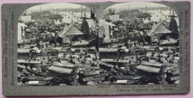 清末 双窗立体照片——广州珠江码头