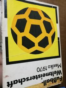 东德版本1970世界杯硬精画册