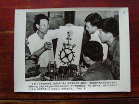 老照片:【※1984年,江西省勞模 南昌手表廠工程師---張杰峰 ※】