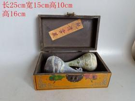 鄉下收的清代舊藏漆器盒戰漢老琉璃瓶