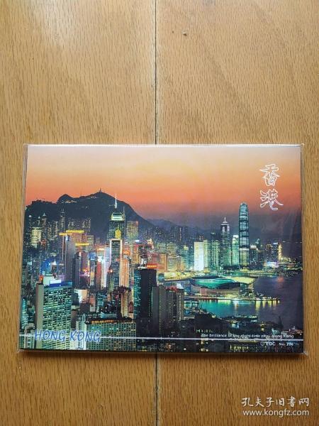 香港風景明信片