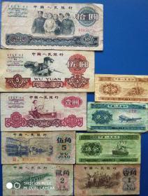 第三套人民幣小全套,共9張,板子都不錯,包真原票。(大團結,煉鋼,拖拉機,紡織,大橋,勞動,輪船,飛機,汽車)