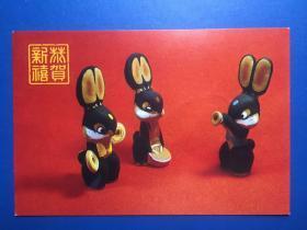 明信片/生肖兔